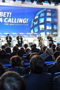 В столице открылся Инвестиционный форум