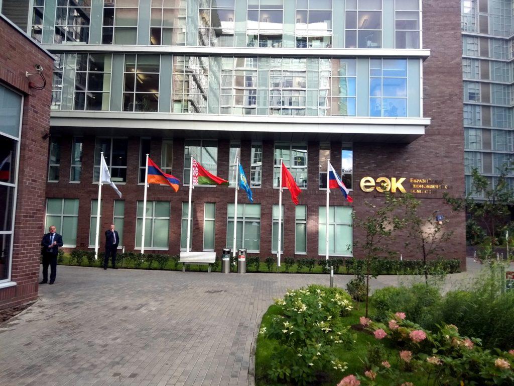 ЕЭК обсуждает вопросы взаимодействия с бизнесом