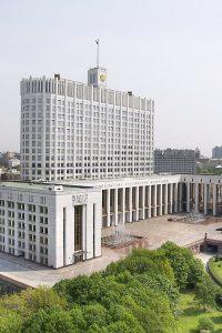 Создается Российский институт стандартизации