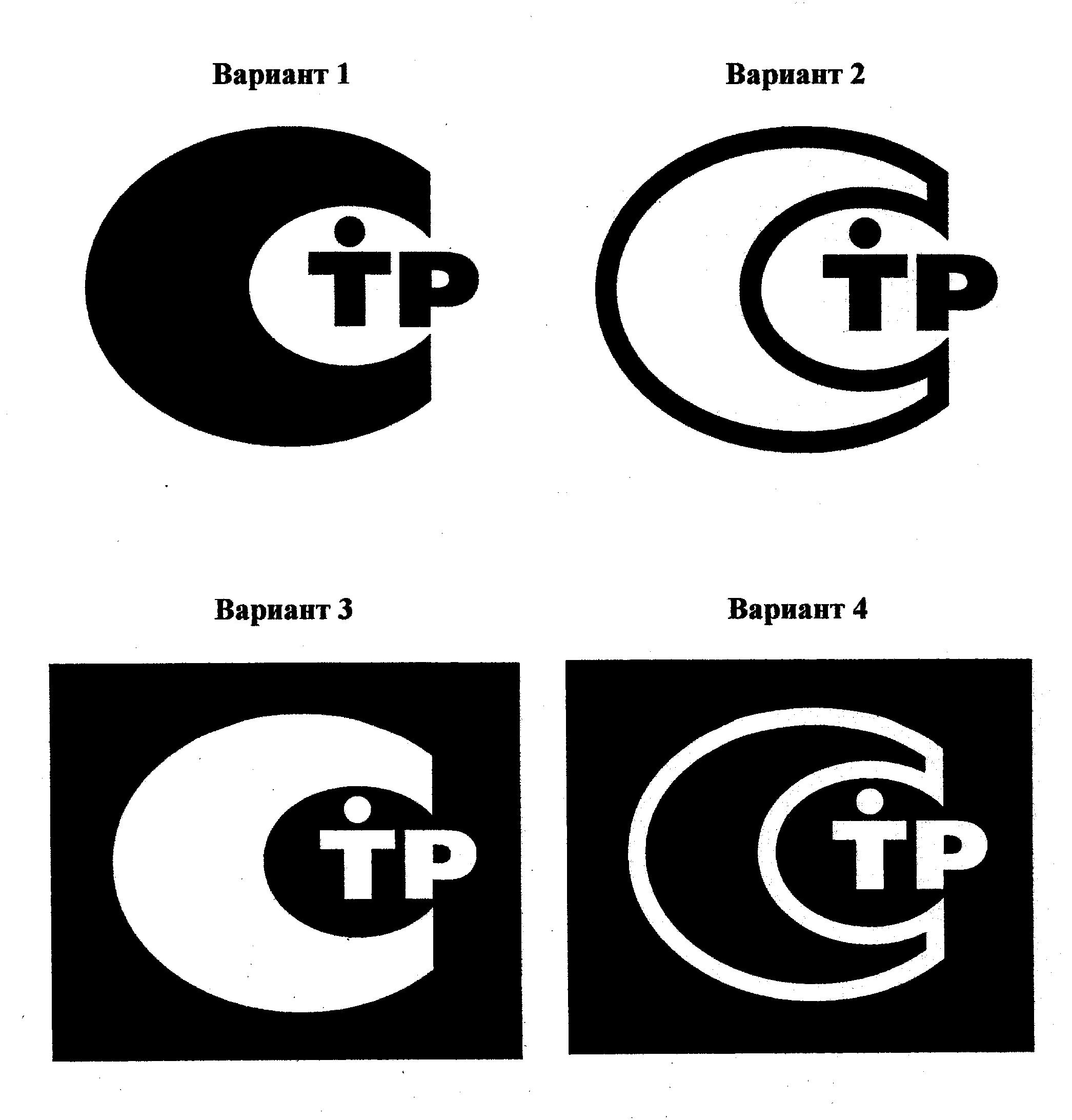 """Символ соответствия """"РСТ"""" заменён на """"СТР"""""""